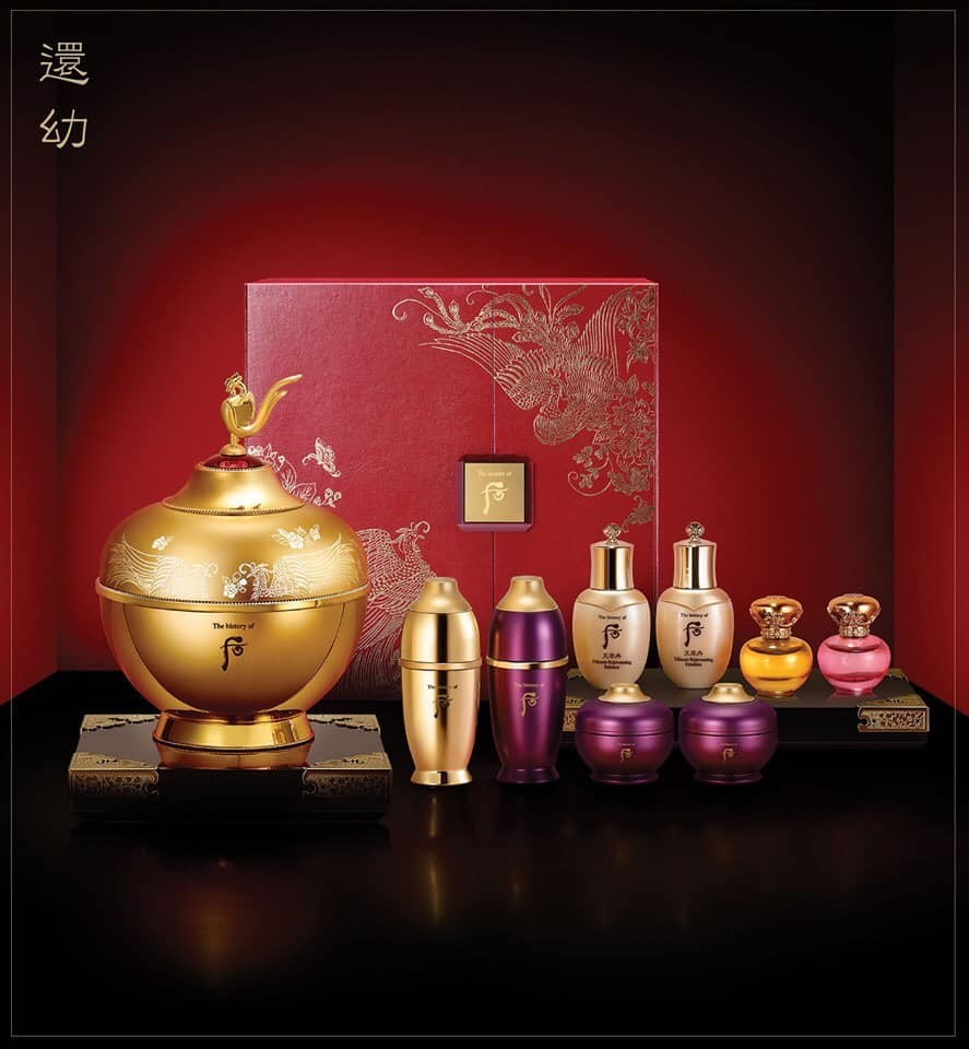 The History of Whoo Hwan Yu Eye Cream Special Set / 還幼眼霜臻緻禮盒