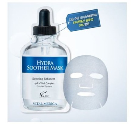 AHC Hydra Soother Mask Soothing Enhancer - 1pack (5pcs)