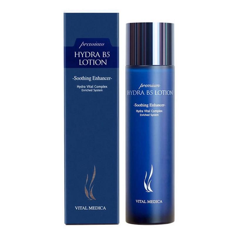 AHC Premium Hydra B5 Lotion