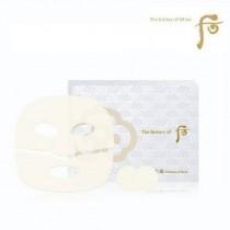 Whoo Seol Mask Set / 拱辰享雪-美白面膜
