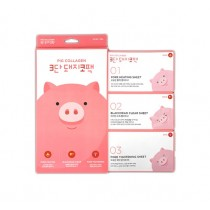 MeFactory 3 Steps Pig Collagen