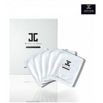 JayJun Biocellulose Mask (1 BOX) - 10 Sheets